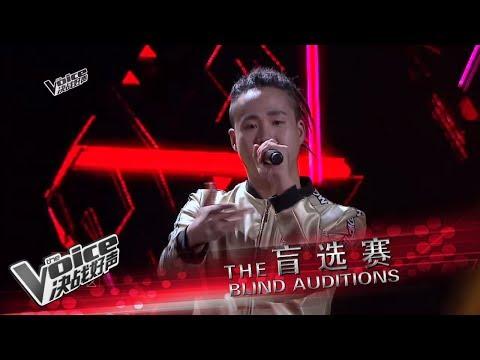Bryan Toro黄家万《漂向北方》Blind Auditions   The Voice 决战好声 2017