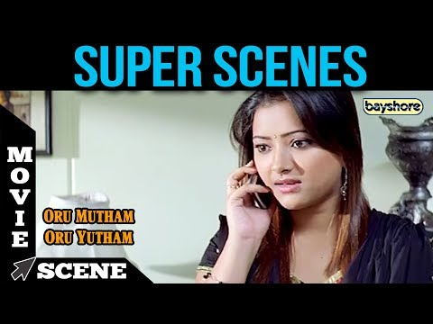 Oru Mutham Oru Yutham  - Super Scene 1   Suba Selvam   Uday Kiran , Swetha Basu, Ashish Vidhyarthi