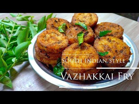 Vazhakkai Varuval Recipe | Raw Banana fry recipe | Spicy Vazhakkai Varuval recipe