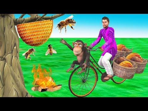 लालची मधु वाला Village Honey Wala Funny Video हिंदी कहानिया Hindi Kahaniya - Comedy Videos in Hindi