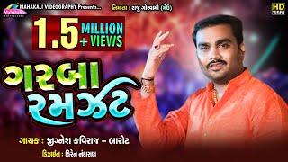 Jignesh kaviraj Non Stop Live Garba 2019 Part 2 | Hit Gujarati Garba | Mahakali graphy