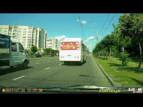 Липецк-Москва Первая серия