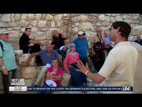 HOLY LAND UNCOVERED | Archaeology Conference