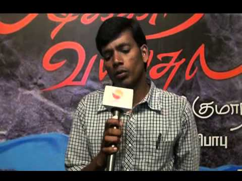 Rajesh kumar at Padikkira Vayasula Movie...