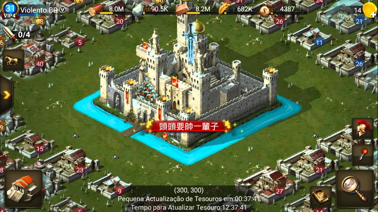 Age of warring empire - Battle event of the imperial city - preparation