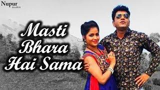 Masti Bhara Hai Sama   Uttar Kumar, Kavita Joshi, Lata Mangeshkar, Manna Dey   Romantic Hindi Song