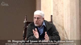 10. Biography of Imam al-Shafi