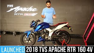 2018 TVS Apache RTR 160 4v Fi Launched - Overview