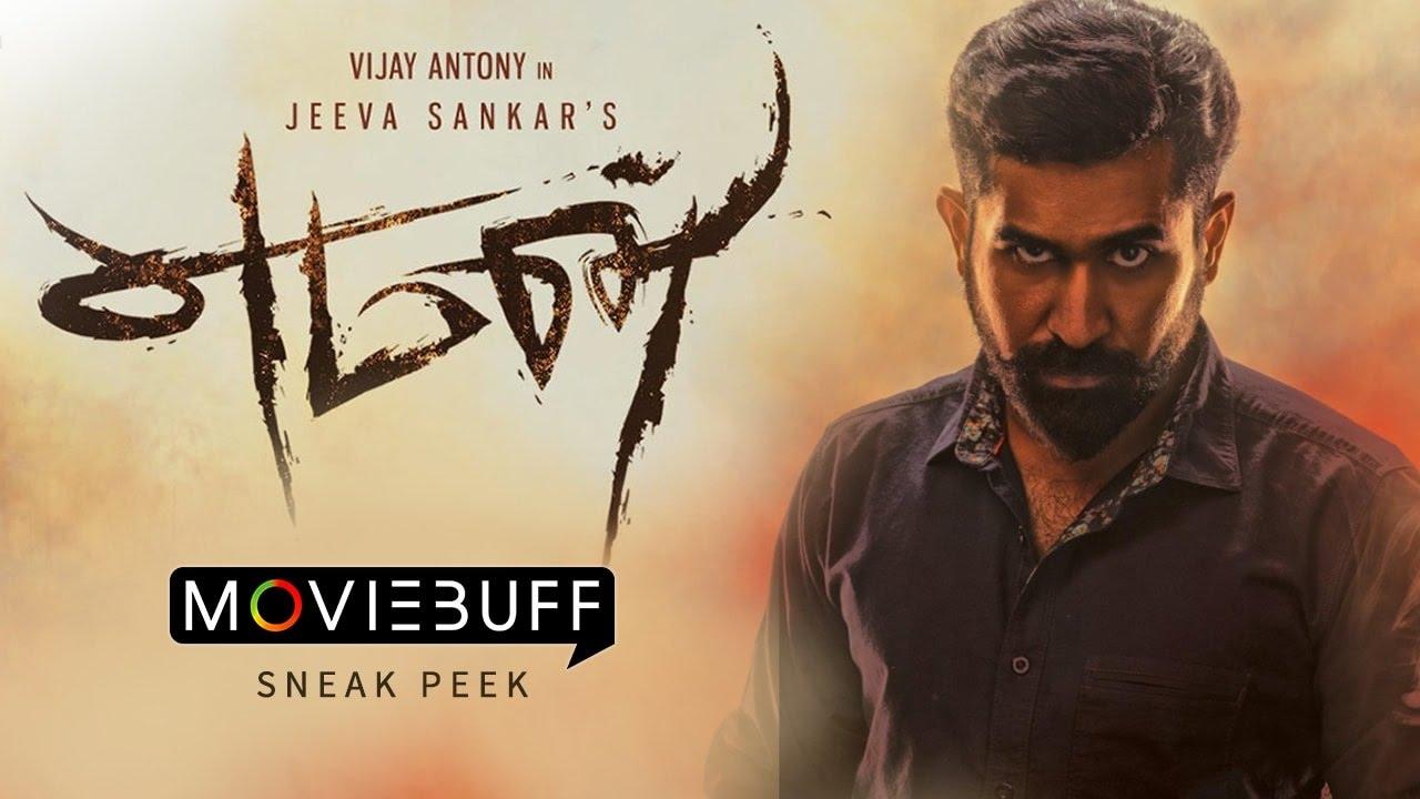 Download Yaman Sneak Peek | Vijay Antony, Miya George, Thiagarajan, Jeeva Shankar | Lyca Productions Pvt Ltd