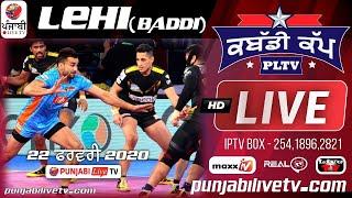 [LIVE]LEHI[H.P]NATIONAL SATYLE KABADDI TOURNAMENT 22 FEB 2020