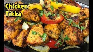 How To Make Chicken Tikka Restaurant Style \ Chicken Tikka Recipe By Yasmin's Cooking