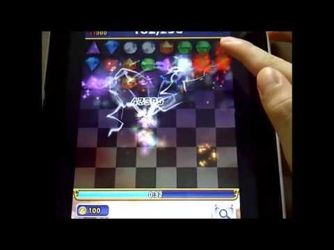 Bejeweled Blitz iPad 896k No boosts, LHR