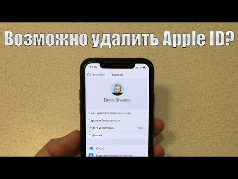 Unlock Apple ID! Как удалить Apple ID с iPhone/iPad без пароля?