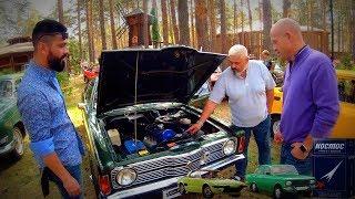 Ретро - Гараж : Ford Taunus, Fiat X1/9, Москвич 2140 и другие