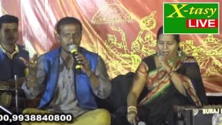 Ake teri bahome by Xtasy music Bhubaneswar