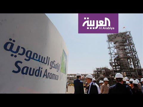 نشرة الرابعة |  كيف كان اليوم الأول من اكتتاب شركة أرامكو السعودية؟  - نشر قبل 4 ساعة
