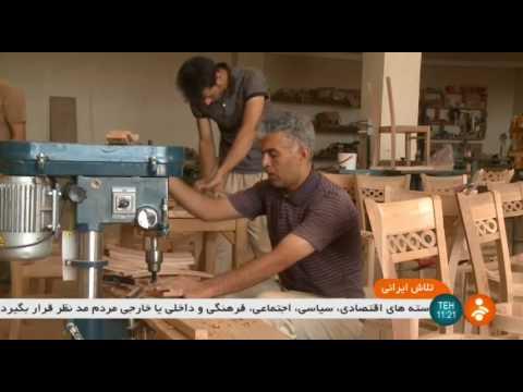 Iran Darvar village, Damghan county, Furniture products سازندگان مبلمان روستاي دروار دامغان ايران