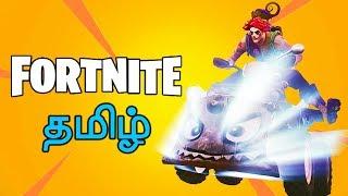 Fortnite Battle Royale Live Tamil Gaming