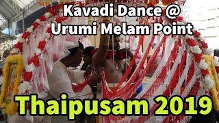 Cover images Thaipusam 2019 Singapore : Kavadi Dance : Om Sri Aarupdaiyappan urumi melam