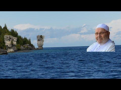 Download 𝐀𝐫-𝐑𝐢𝐳𝐪. By Sheikh Mohammed Ratib Al-Nabulsi