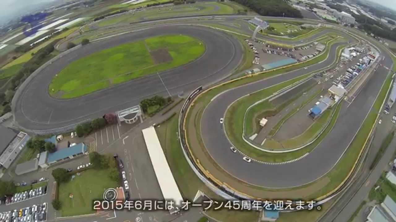 筑波サーキット - YouTube