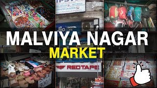 Malviya Nagar Market || New Delhi
