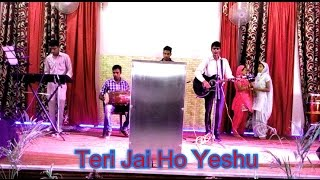 Hindi Christian Worship Song teri jai ho yeshu by Kamal adhikari & team