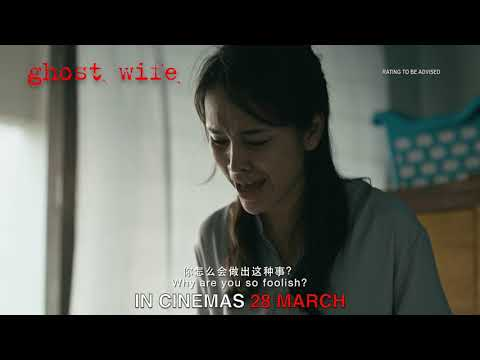 ghost-wife-trailer-(opens-in-singapore-28-march-2019)