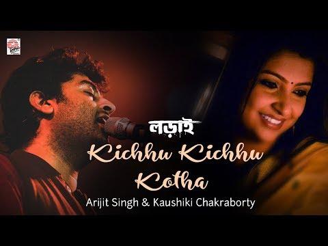 kichhu-kichhu-kotha-lyrical- -arijit-singh- -kaushiki- -lorai