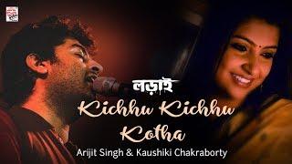 Kichhu Kichhu Kotha Lyrical | Arijit Singh | Kaushiki | Lorai