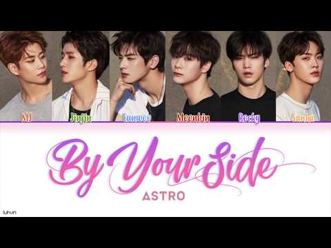 ASTRO (아스트로) – 'By Your Side' (너의 뒤에서) [HAN ROM ENG COLOR CODED] 가사
