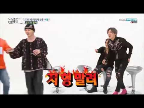 Weekly Idol BIGBANG Dance Girl Group