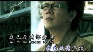 Ku Siang Te Yin  -  Cuang Siek Cong