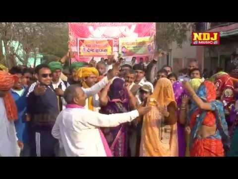 Dehati Haryanvi Holi Rasiya 2015   Kundaa Holi Super Hit Holi Song   NDJ Music