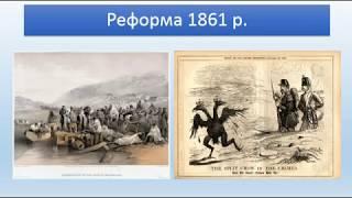 Історія України 9 клас 01