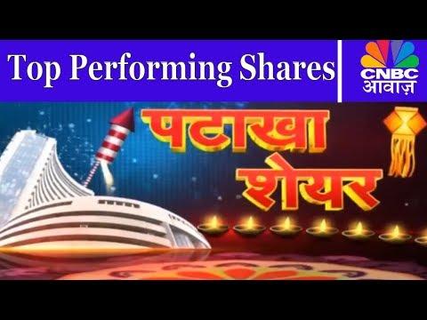 Top Performing Shares This Diwali | Pataka Share | CNBC Awaaz