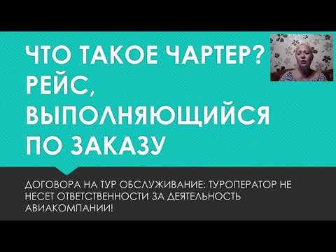 Проблемы этого лета Вакуленко Валентина. Вебинар 2018 07 09 1