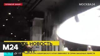 """В """"Европолисе"""" на проспекте Мира прорвало трубу - Москва 24"""