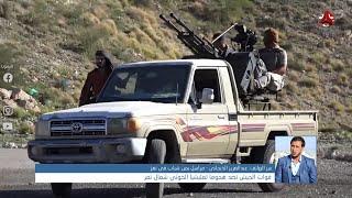 قوات الجيش تصد هجوما لمليشيا الحوثي شمال تعز
