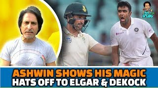 Ashwin Shows his Magic | South Africa Fighting Hard | Hats off to Elgar & DeKock
