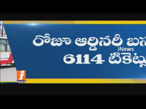 Grater RTC Travel 24 Ticket Gets Good Response From Passengers    Hyderabad   iNews