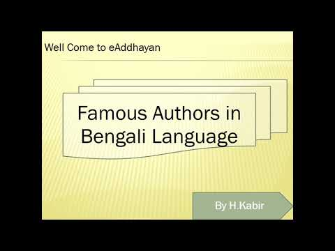 Books and Authors part-5 (Bengali literature)  for west Bengal miscellaneous