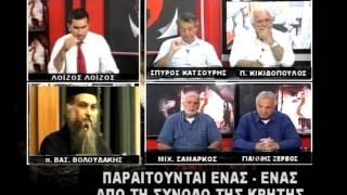 Ο π. Βασίλειος Βολουδάκης για την Πανορθόδοξη Σύνοδο της Κρήτης thumbnail