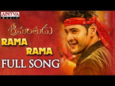 Rama Rama Full Song || Srimanthudu Songs || Mahesh Babu, Shruthi Hasan, Devi Sri Prasad