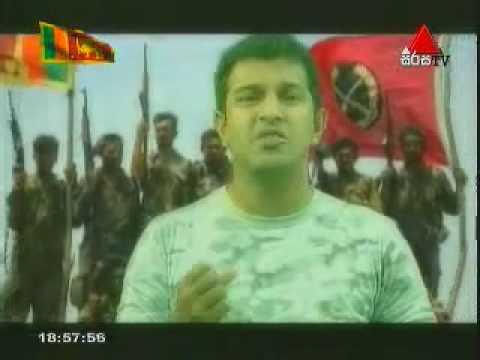 Desayai Ape Ranaviru Upahara Sinhala Song