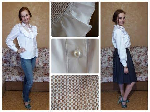 Блузка с воланами и сеткой #Florissimo #АннаГущина