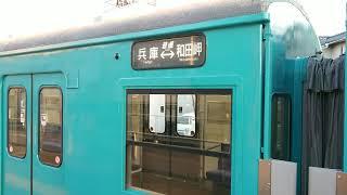 103系(和田岬線普通列車6B後追い)524M  和田岬駅発車