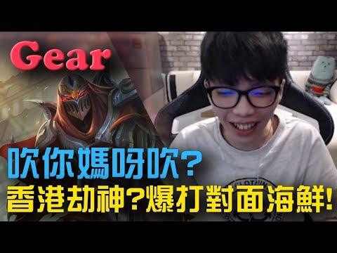 【花輪Gear】香港三大兒童劫 被海鮮角吹得不要不要?