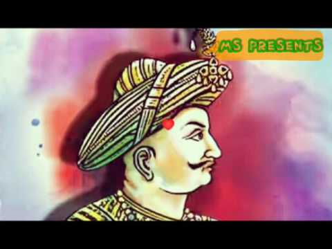THE TIPPU SULTAN -TIGER MYSORE