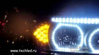 Subaru Forester. Led headlights(Светодиодный тюнинг фар Subaru Forester от Студии LedTechnology. Установлены светодиодные кольца и ресничка, а также..., 2010-11-02T21:28:04.000Z)